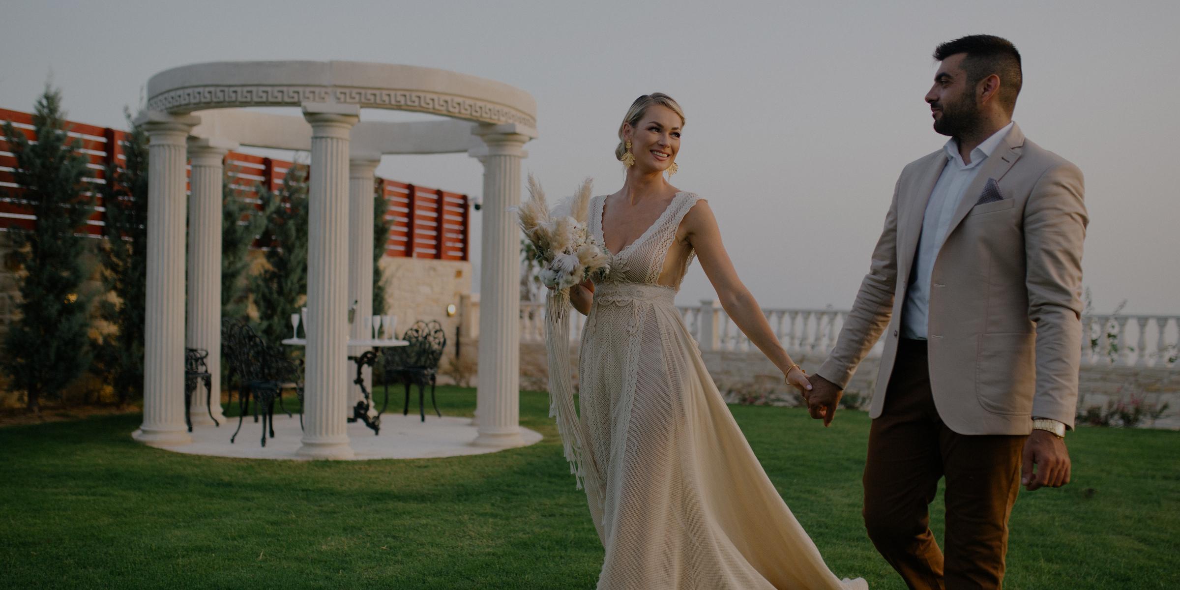 Double A Wedding